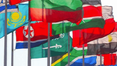 Which countries have the craziest flags?