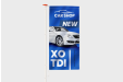 Personalised banner flags give your business a boost - order yours online at Helloprint